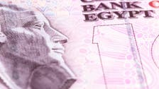 ديون مصر تفوق 106 مليارات دولار.. فهل لا تزال بالحدود الآمنة؟