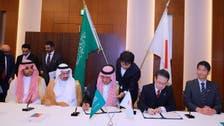 شراكة السعودية مع اليابان تجارياً تفوق 39 مليار دولار