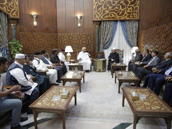 شيخ الأزهر: نندّد بالتدخل الخارجي في الشأن الليبي