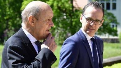 ألمانيا وفرنسا: اندلاع حرب بالخليج غير مستبعد