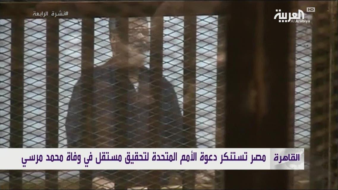 THUMBNAIL_ مصر تستنكر دعوة الأمم المتحدة لتحقيق مستقل في وفاة محمد مرسي