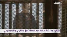 مصر کا اقوام متحدہ پر سابق صدر ڈاکٹر مرسی کی فطری موت کو سیاسی رنگ دینے کا الزام
