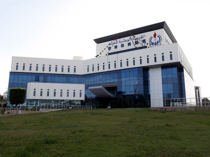مؤسسة النفط الليبية: تراجع إيرادات فبراير 69% عن يناير