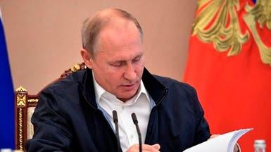 بوتين يعترف بخسارة 50 مليار دولار من جراء العقوبات