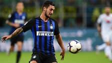 إنتر ميلان يشتري عقد ماتيو بوليتانو من ساسولو