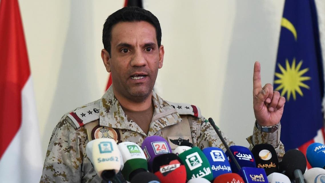 Col. Turki al-Malki, spokesman for the Arab coalition. (AFP)