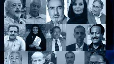 نشطاء يطالبون خامنئي مجدداً بالتنحي لإنقاذ إيران