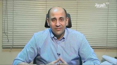مصر: تقسيط ثمن الأراضي الصناعية بفائدة 7% سنوياً