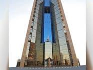 ارتفاع أرباح مصرف الشارقة الإسلامي 7% لـ 545 مليون درهم