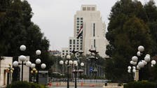 Damascus' Four Seasons closes down following US sanctions on Syrian oligarch