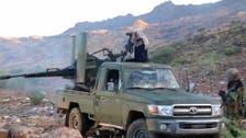 یمن: البیضاء گورنری میں حوثی ملیشیا کے خلاف وسیع پیمانے پرفوجی آپریشن کا آغاز