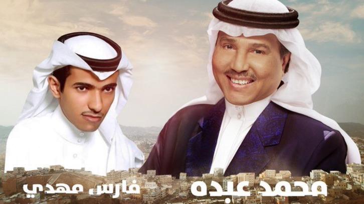 فنان العرب يقص شريط مسرح