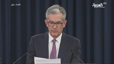 المركزي الأميركي يبقي الفائدة مستقرة ويشير لخفض محتمل