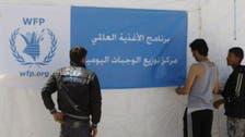 World Food Program begins partial suspension of aid in Yemen
