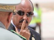 إطلاق سراح رئيس موريتانيا السابق ومنعه من المغادرة