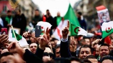 الأمن الجزائري يعتقل 20 شخصاً من المحتجين بوسط العاصمة