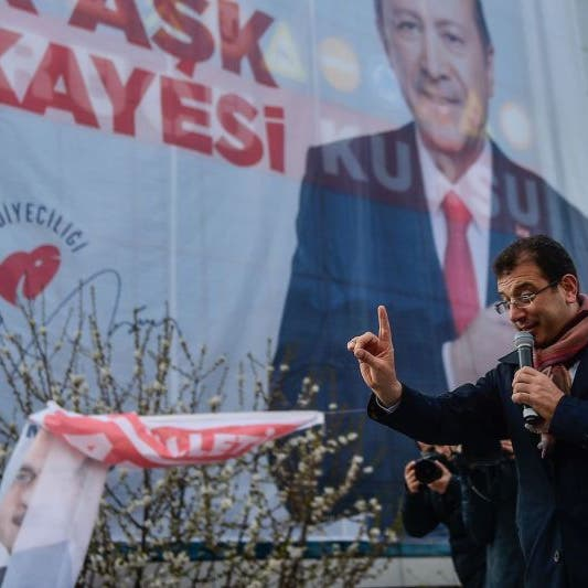 """إمام أوغلو ينشر فيديو ضد """"قناة اسطنبول"""".. ويشير لقطر"""