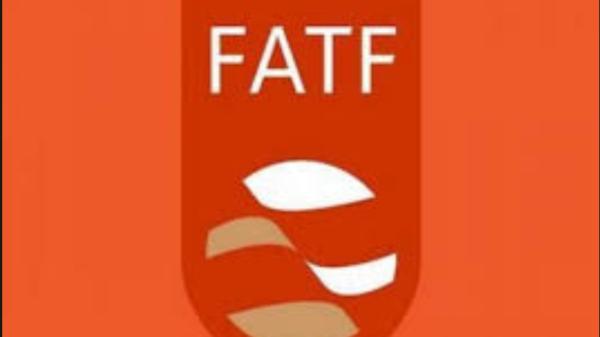 """السعودية أول دولة عربية تنضم لمجموعة العمل المالي """"فاتف"""""""
