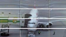 Russia suspends Georgian airline flights in its territory