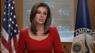 واشنطن تنفي تقارير عن رسالة من ترمب لإيران عبر عُمان