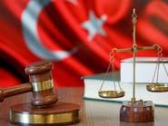نيويورك تايمز: تراجع ثقة الأتراك في القضاء بسبب تدخلات أردوغان