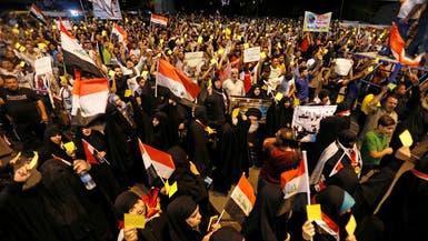 أنصار مقتدى الصدر يتظاهرون ضد الفساد والمحاصصة