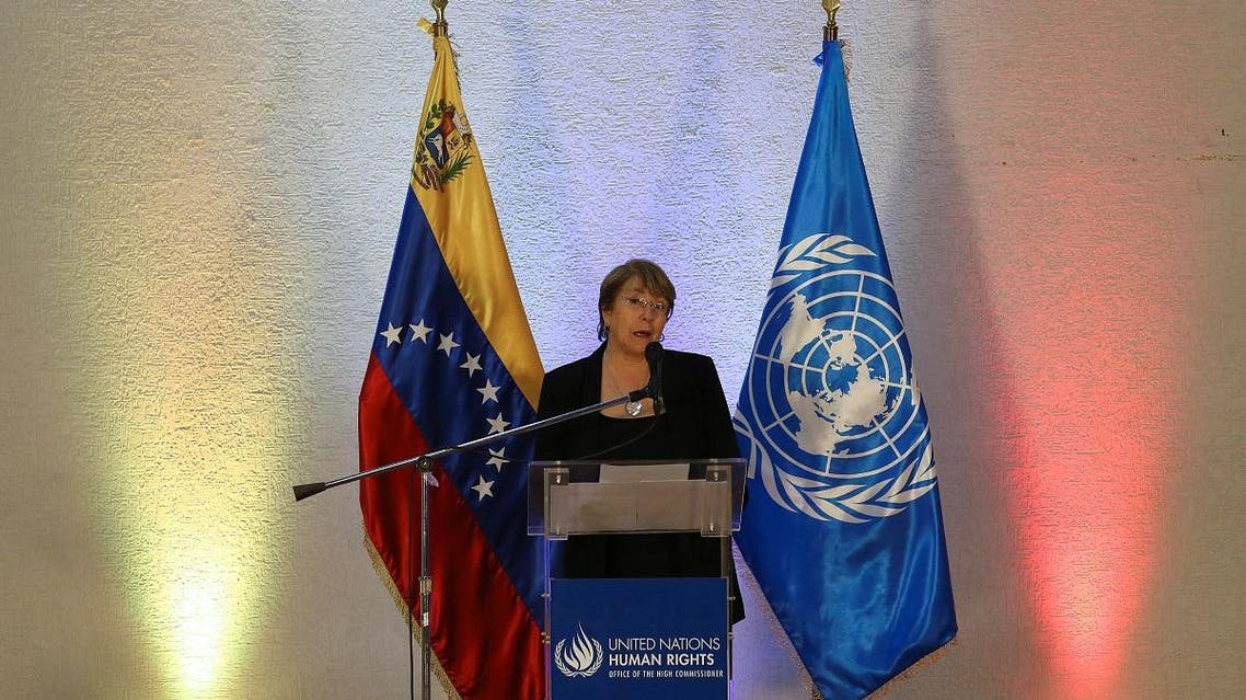 U.N. High Commissioner for Human Rights Michelle Bachelet speaks during a news conference in Caracas. (Reuters)