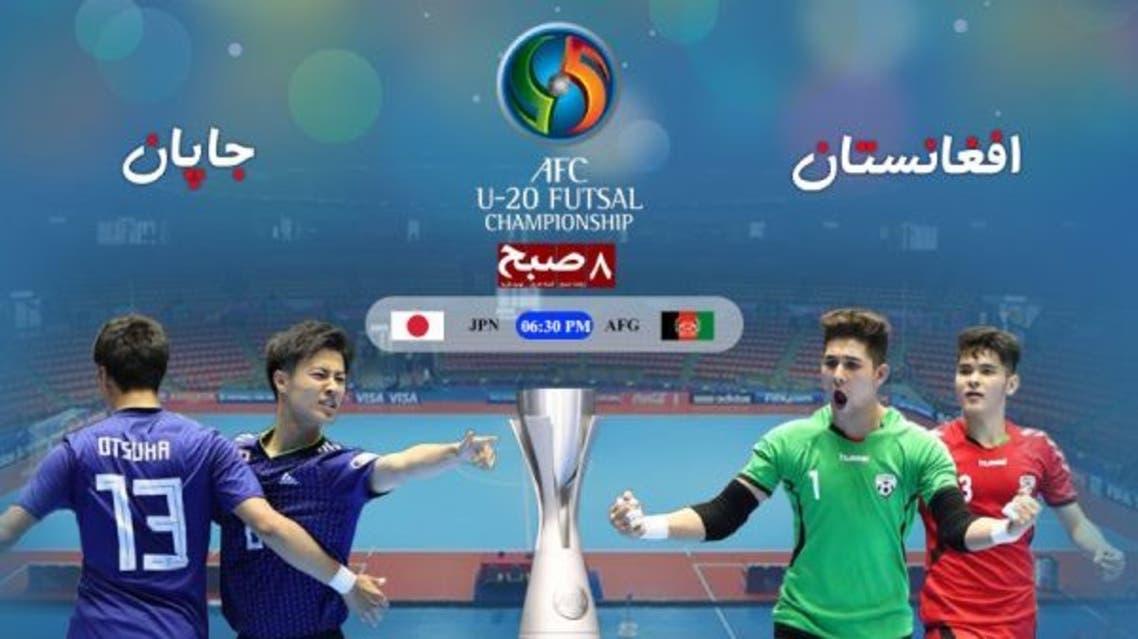 آیا افغان ها اجازه دارند برای تشویق تیم خود در فینال جام آسیا امروز وارد شهر تبریز ایران شوند؟