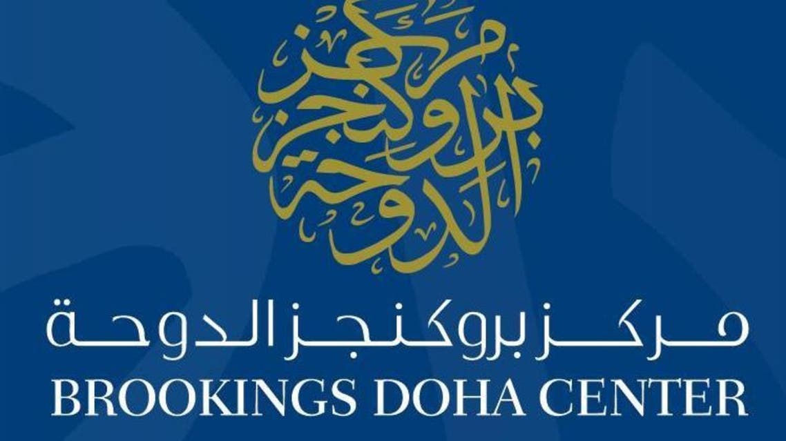 Brookings_Doha_Center