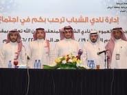 خالد البلطان رئيساً للشباب 4 أعوام