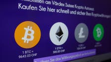 أول محاولة عالمية لمراقبة نشاط العملات الرقمية