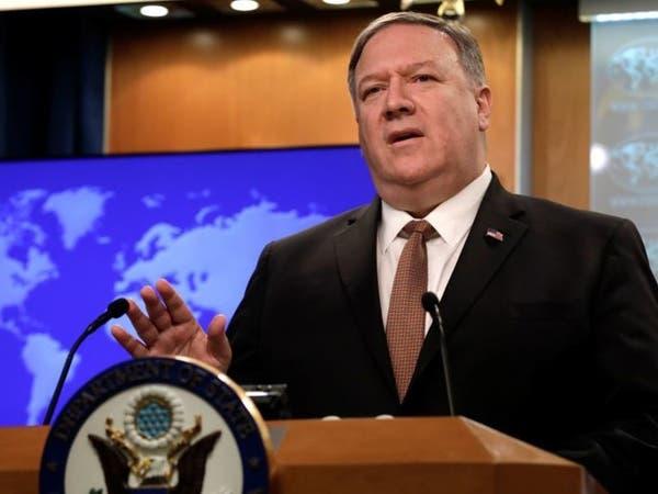 بومبيو: إيران ستواجه مزيداً من العزلة والعقوبات