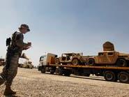 مقتل جندي أميركي في العراق