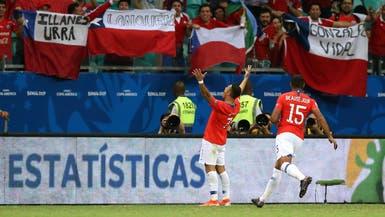 سانشيز يقود تشيلي إلى ربع نهائي كوبا أميركا