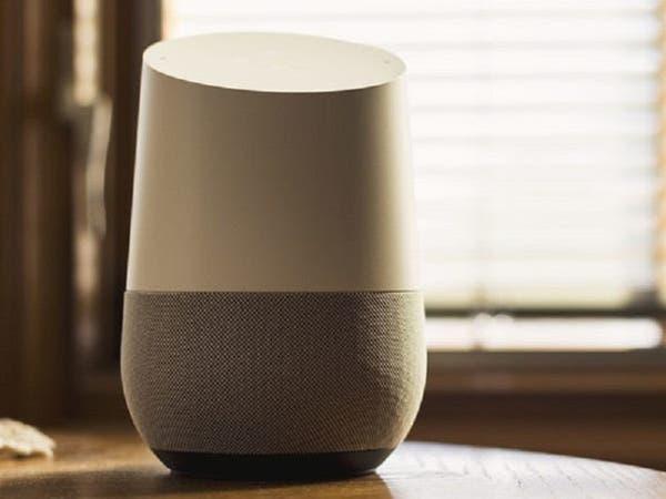 هل تعلم أن غوغل هوم وجد لراحتك وتنفيذ أوامرك؟
