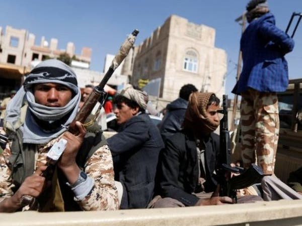 ميليشيات الحوثي تغسل أموالها بشراء منازل صنعاء