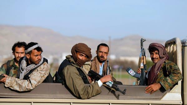 صنعاء.. انتشار كبير لعصابات النهب والسطو الحوثية