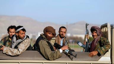 أب يمني يقتل مشرفاً حوثياً زجَّ بنجله إلى جبهات الموت