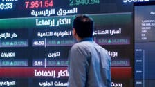 """11.9 مليار ريال قيم عمليات شراء """"الأجانب"""" في """"تداول"""""""