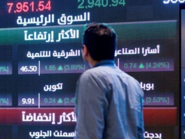 معهد التمويل الدولي: الأسهم السعودية جذبت 10.8 مليار دولار