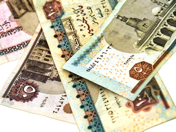 كيف دعمت البنوك المصرية الجنيه أثناء أزمة الأسواق الناشئة؟