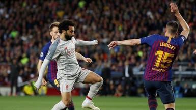 إيتو يحث صلاح على ترك ليفربول والانتقال إلى برشلونة