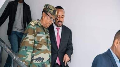 انقلاب إثيوبيا.. مقتل رئيس أركان الجيش برصاص حارسه