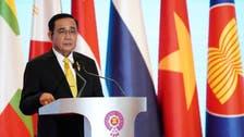 دول جنوب شرق آسيا تنوي الترشح لاستضافة كأس العالم