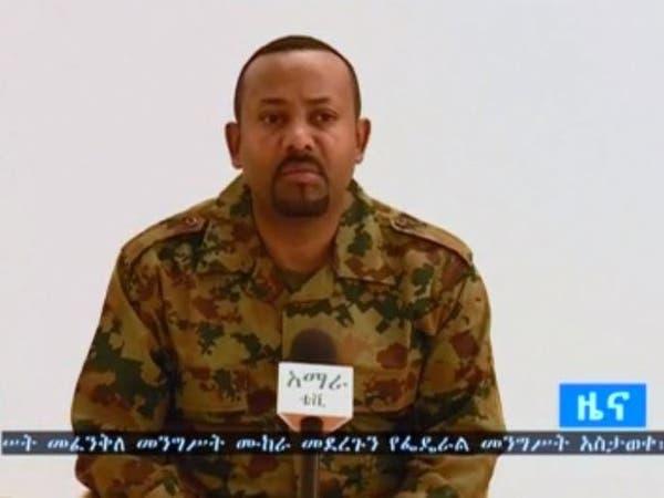 تداعيات الانقلاب.. وفاة مدعي عام ولاية أمهرة الإثيوبية