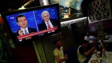 استنبول کے مئیر کاانتخاب، صدر ایردوآن کے امیدوار بن علی یلدرم دوبارہ شکست سے دوچار
