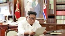 """بيونغ يانغ.. كيم تلقى رسالة """"ممتازة"""" من ترمب"""