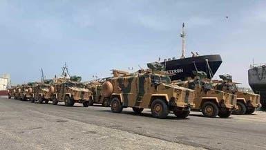 بلومبيرغ: المال والنفط وراء تورط تركيا في طرابلس