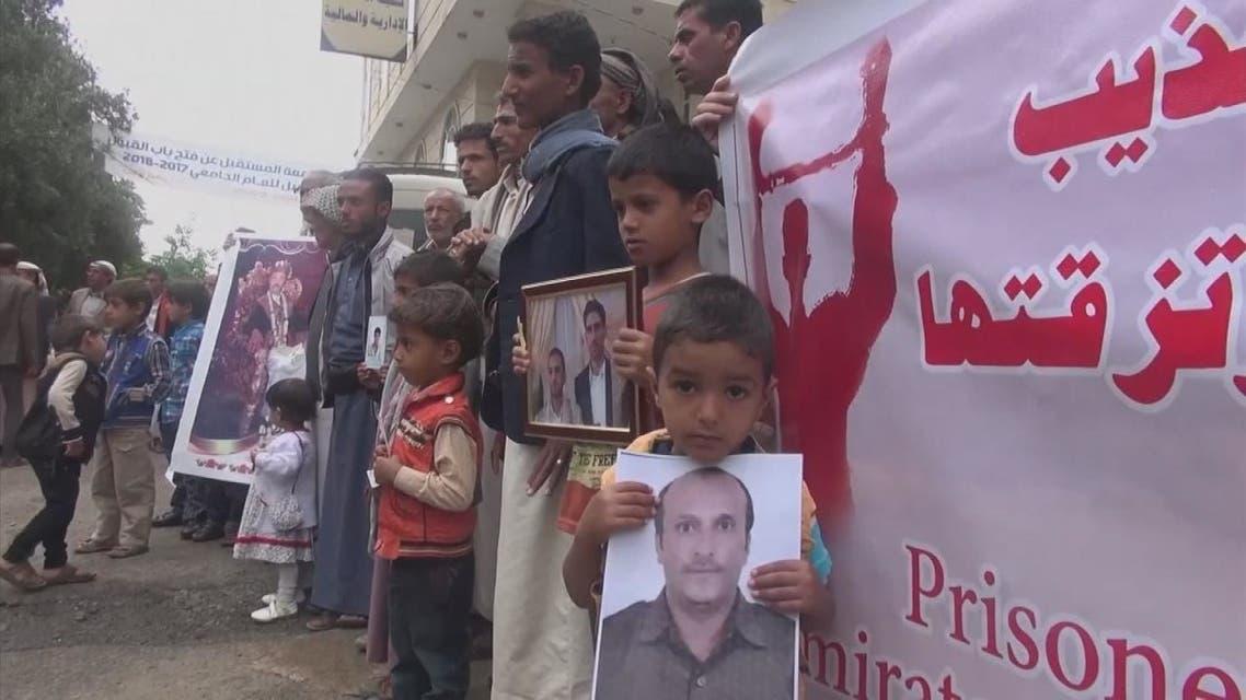 شاهد بالصور والأرقام معتقلات الحوثي السرية