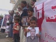 """اليمن.. """"أمهات المختطفين"""" تحمّل الحوثيين مسؤولية حياة """"خالدة الأصبحي"""""""
